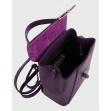 Сумка-рюкзак маленькая InBag Violet 4